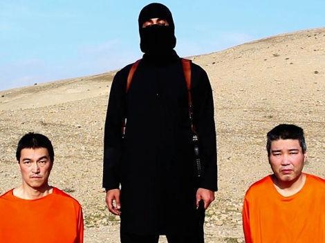 Как появилось «Исламское государство»?