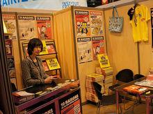 Журнал Charlie Hebdo опубликовал карикатуру на теракты в Париже