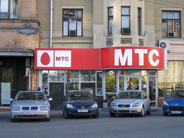 МТС получила самую большую выручку среди операторов «большой тройки»