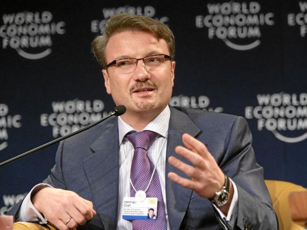 Греф: в России сейчас самый тяжелый за 20 лет банковский кризис