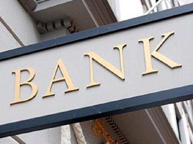 Агентство по страхованию вкладов: банковская система РФ страдает из-за дефолта 1998 года