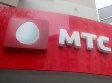 МТС открыла в Нижнем Новгороде единый центр управления фиксированными сетями