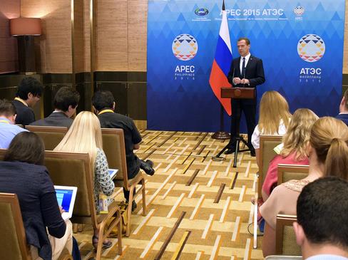 Пять цитат Медведева по итогам саммита АТЭС