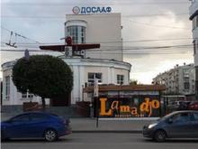 Свердловский арбитраж приговорил пристрой кафе Lamadjo к сносу