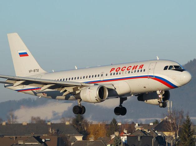 Гендиректором авиакомпании «Россия» стал Дмитрий Сапрыкин