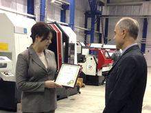 Азовским предприятиям вручены сертификаты регионального знака качества