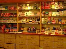 В Новосибирске открылась первая аптека московской сети «Ригла»