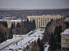 У Советского района Новосибирска новый глава