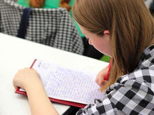 Рособрнадзор запретил прием студентов в Нижегородский институт менеджмента и бизнеса