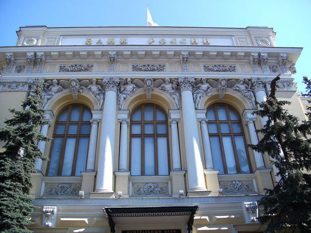 ЦБ лишил лицензий сразу четыре российских банка