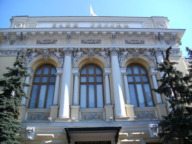 Банк России нашел «дыры» в балансе еще двух банков