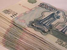 Гарантийный фонд Ростовской области объявил отбор банков на размещение 551 млн рублей