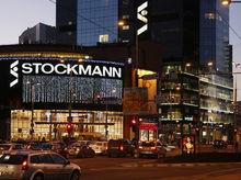«Стокманн» продаст торговые центры в России за €5 млн