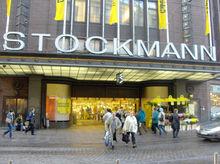 Stockmann в Екатеринбурге закроется не сразу после продажи магазинов сети в России