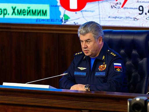 Цитата дня. Главком ВКС о том, что уничтожение российского СУ-24 было спланировано