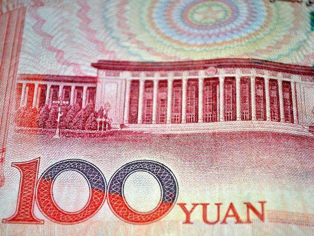 Минфин России разместит на Московской бирже облигационный займ в юанях