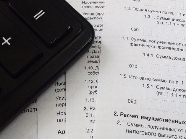 Депутаты Госдумы решили сохранить коэффициент-дефлятор для ЕНВД на 2016 год