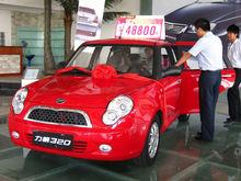 На российском рынке может остаться только пять китайских автомобильных марок