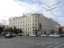 За «Центральной» гостиницей возведут еще один высотный отель
