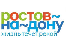 Ростовчанам представили туристический логотип города