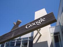 Google обжаловал штраф за чтение личной переписки екатеринбуржца