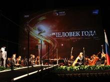 Кулуары премии «Человек года-2015» / ФОТО