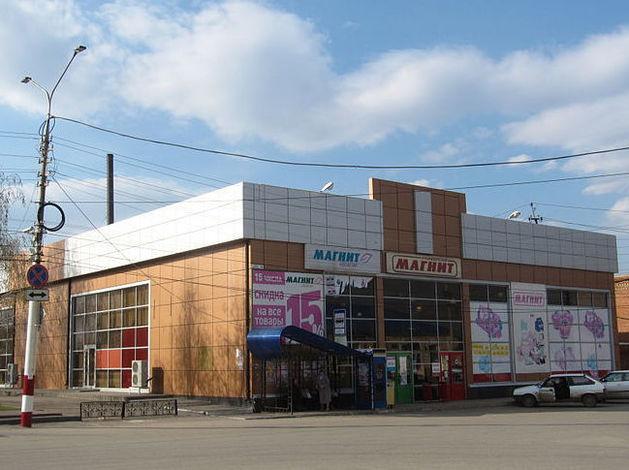 Крупнейший российский ритейлер начал тестировать онлайн-торговлю продуктами