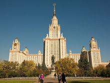 В рейтинг лучших вузов стран БРИКС попали 15 российских университетов