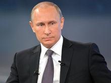 Послание президента Федеральному собранию на 2016 год: о чем скажет Путин