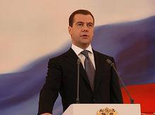 В челябинском исполкоме «Единой России» решено сменить руководство