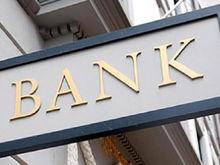 Банки не торопятся раздавать подарки: число новогодних предложений резко сократилось