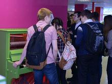 Парк научных развлечений переезжает от «Гринвича» в «Ельцин-центр»