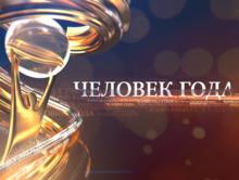 """Фотоотчет с премии """"Человек года-2015"""" от DK.RU"""