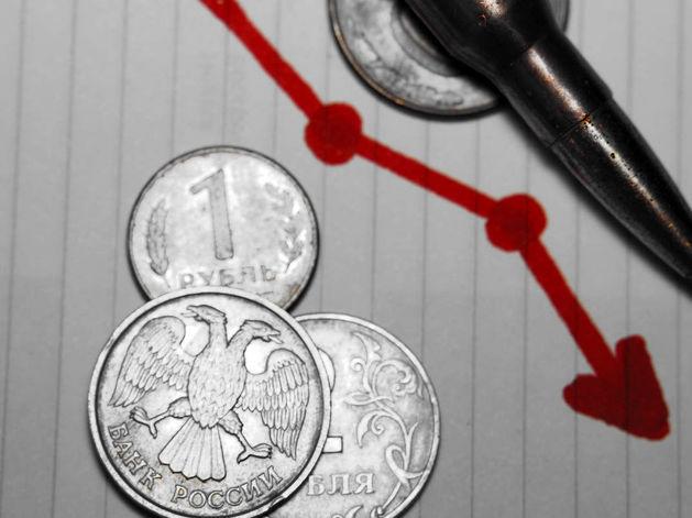 Что ожидать от курса рубля в ближайшее время?