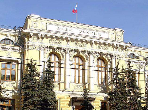ЦБ РФ установил рекорд по числу отозванных лицензий у банков