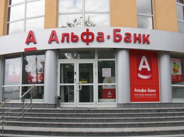Альфа-банк даст физлицам возможность кредитовать малый бизнес