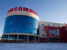 Суд признал управляющую компанию екатеринбургского «КомсоМОЛЛа» банкротом