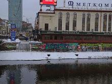 Размытой набережной на улице Малышева придали новые очертания