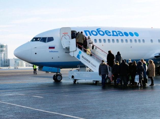 Лоукостер «Победа» открывает рейсы в австрийский Зальцбург