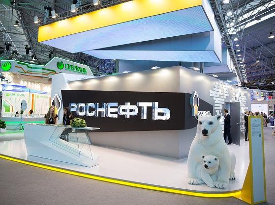 Инвестбанк Morgan Stanley оценил перспективы нефтегазовых компаний России