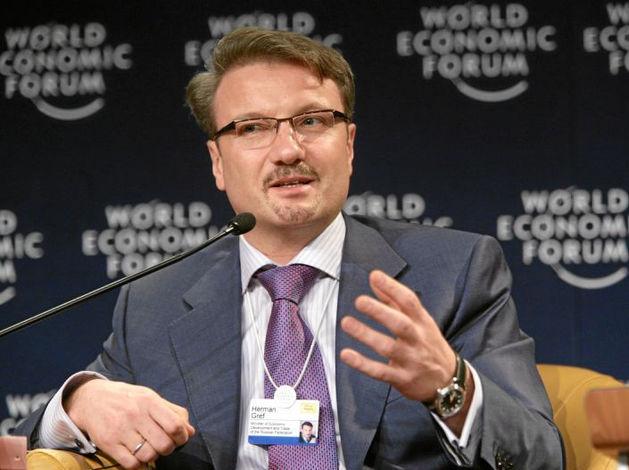 Греф прогнозирует, что лицензий в России в 2016 году лишатся еще 10% банков