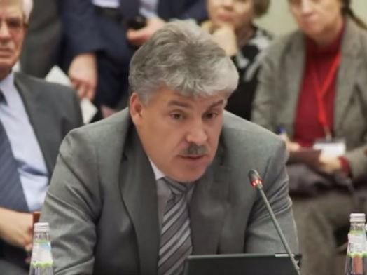 Павел Грудинин, директор совхоза им. Ленина