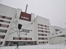 На Белоярской АЭС заработал четвертый энергоблок
