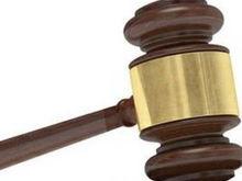 Объявлен аукцион на имущество ростовского банка