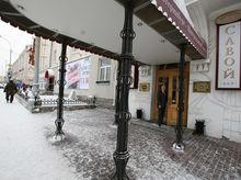 В Свердловской области назвали лучшие отели