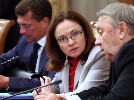 Набиуллина посоветовала россиянам следить за инфляцией, а не за курсами валют