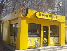 «Дядя Дёнер» закрыл точки в других городах и откроет новые в Новосибирске