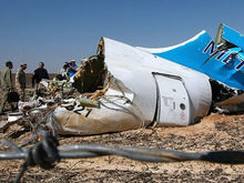 ФСБ установила тип взрывчатки на борту российского A321
