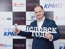 Фотоотчет с премии «Человек года» в Красноярске