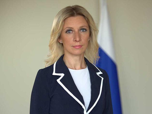 Цитата дня. Захарова высмеяла заявления Обамы об ударах по террористам